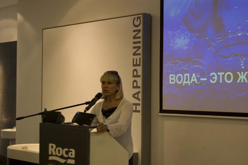 академик Олга Бутакова