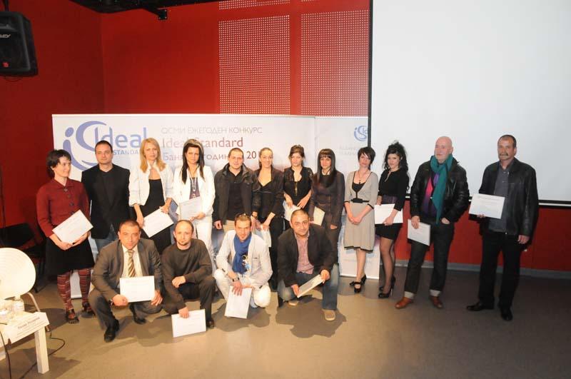 Obshta snimka na nominirani i jury_Ideal Standard Bania na godinata 2011