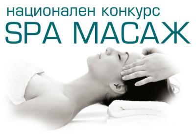 logo_sm_0