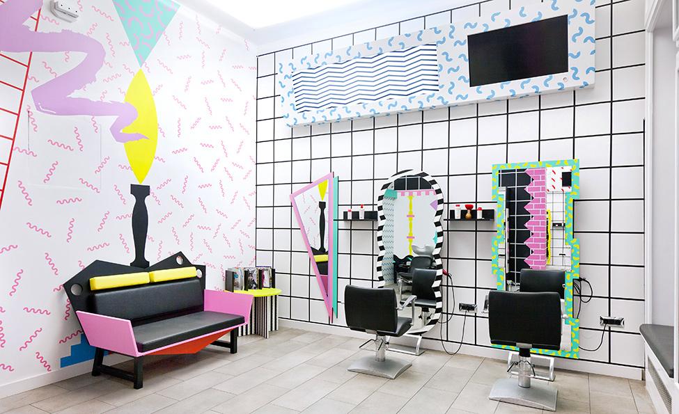Интериор на масажен салон