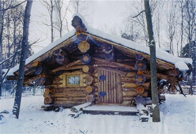 руска баня