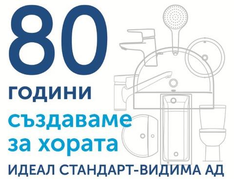 80_godini
