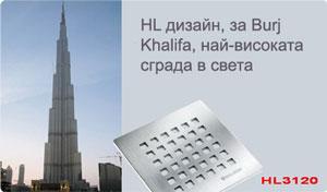 burj_khalifa_HL