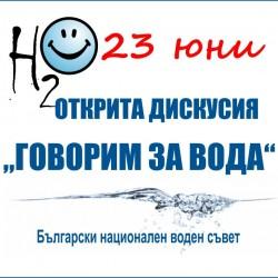 logo_diskusia250x250
