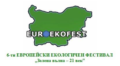 8-09-ekofest-763621