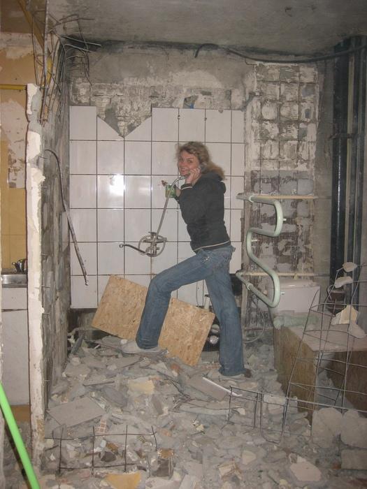 Оферта за ремонт на баня